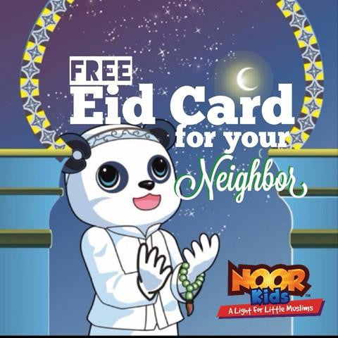 Eid Card for your Neighbor [FREE]