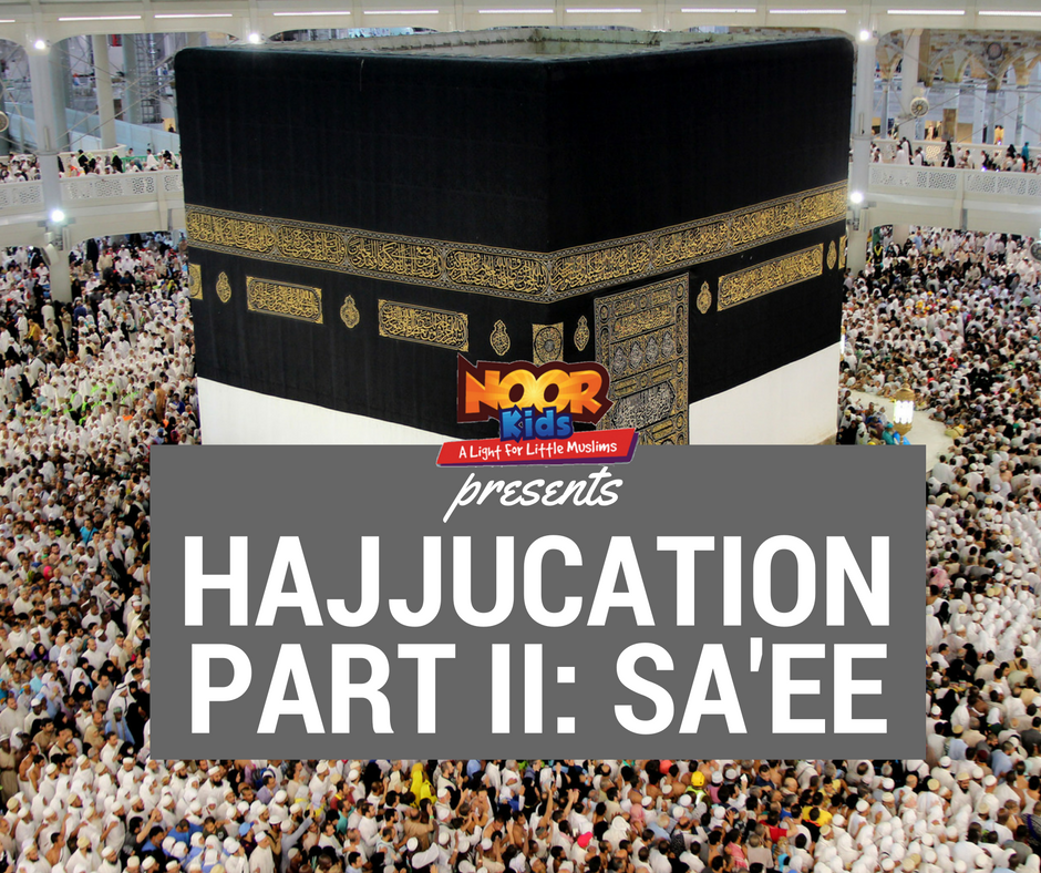 Hajjucation Part II: A Desperate Mother's Call for Help (Sa'ee)