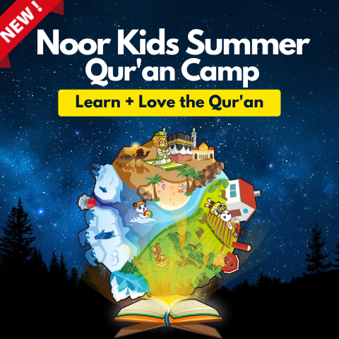 Noor Kids Summer Quran Camp login
