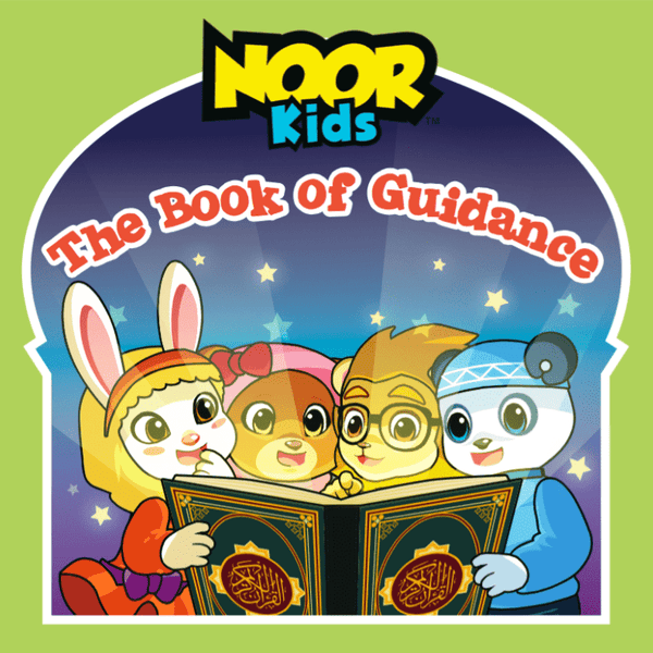 The Book of Guidance
