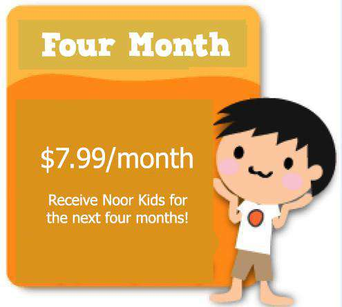 99 Cent Trial - Noor Kids - 4 Months at $7.99/month