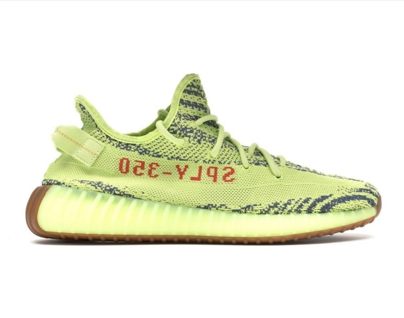 Yeezy 350 v2 Frozen Yellow - Style Gallery Clothing
