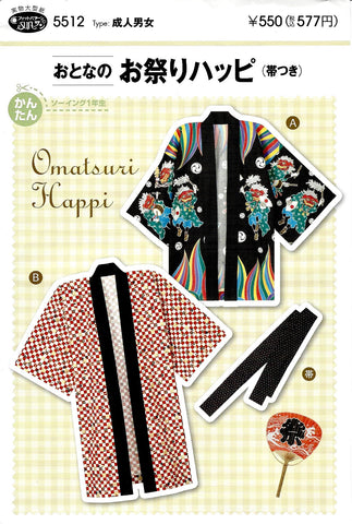 Omatsuri Happi Pattern