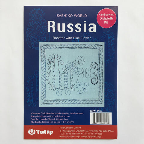 Sashiko World Hand Sewing Kit: Russia