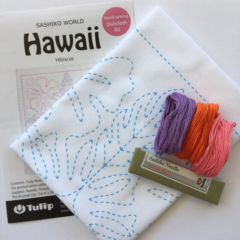 Sashiko World Hand Sewing Kit: Hawaii