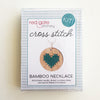 Cross Stitch Necklace Kit- Bamboo Heart