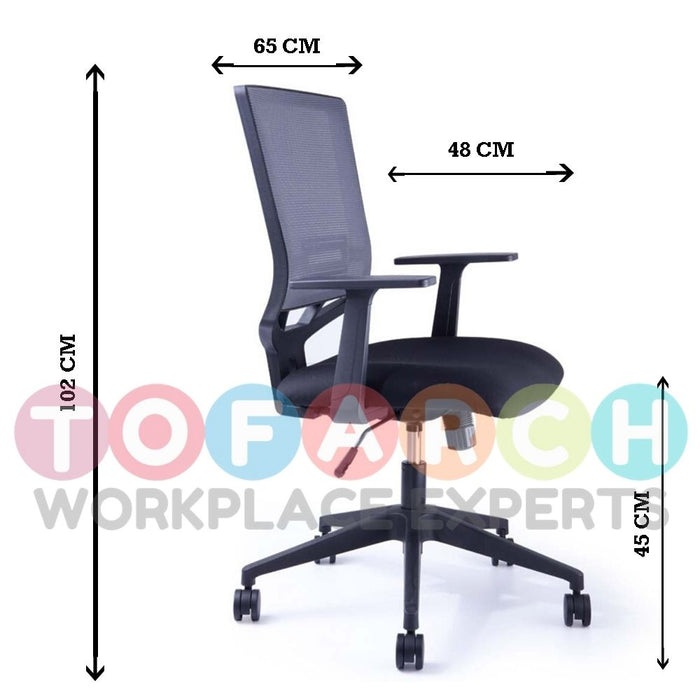Mid Back Office Executive Chair