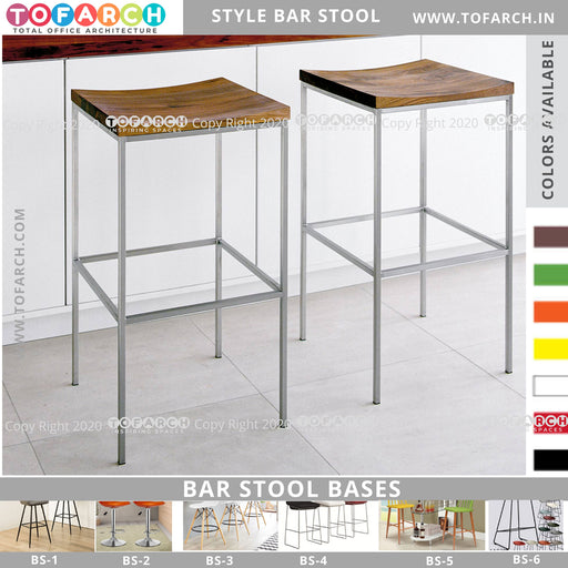 Contemporary Wooden Bar Stool STYLE