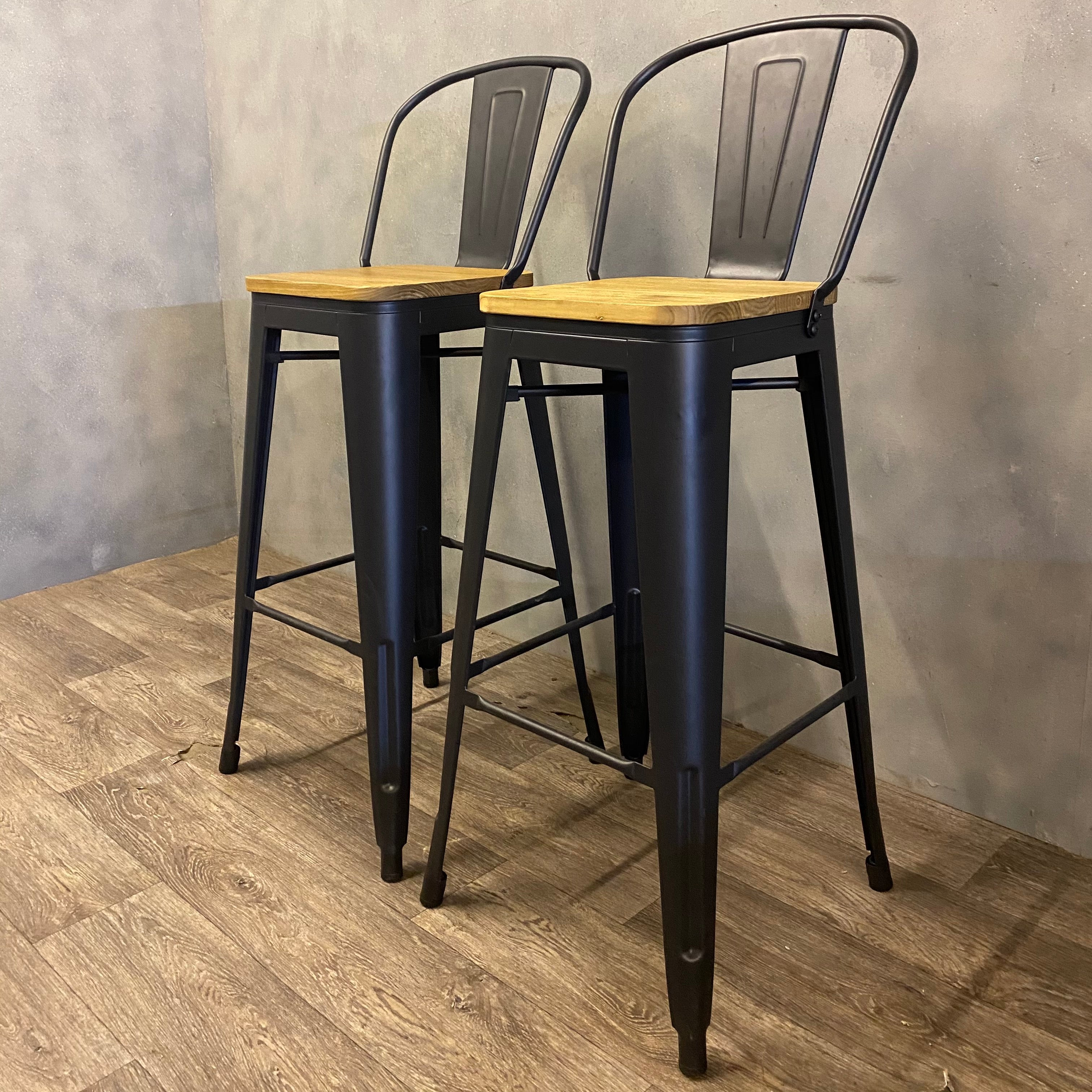 Industrial style kitchen stools