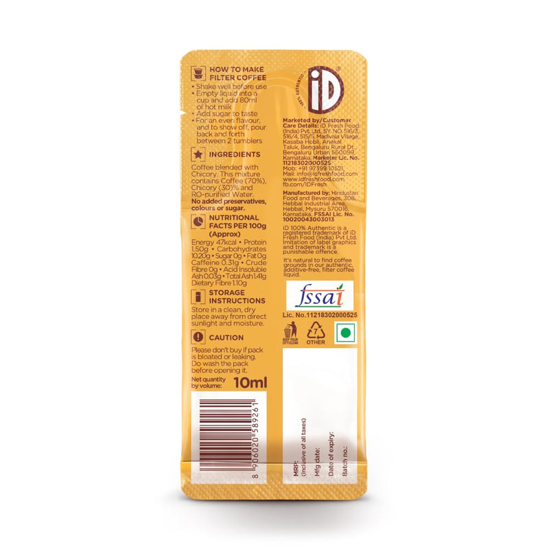 iD Instant Filter Coffee Liquid | Strong | 10ml