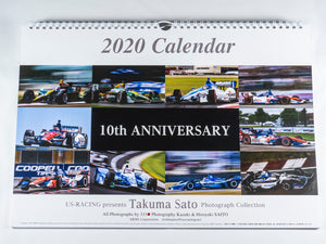 Frameable Artwork 10 Year IndyCar Anniversary Edition