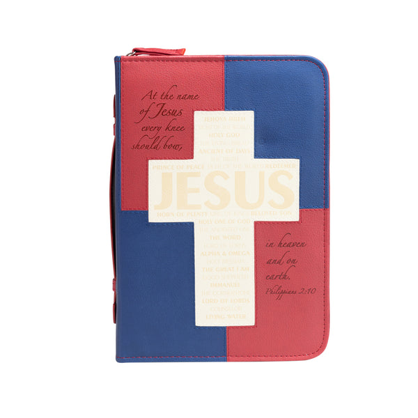 Bible Cover - At The Name, Philippians 2:10