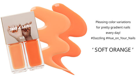 3CE Take A Layer Layering Nail Polish Lacquer Soft Orange Color With A Shimmer Finish Cruelty-Free, Non-Toxic Formula, Don't Be Spotted