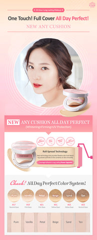 [Etude house] Any Cushion All Day Perfect SPF50+ PA+++