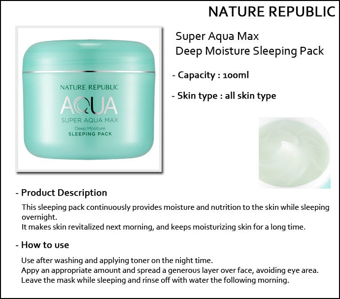 Load image into Gallery viewer, [Nature Republic] Super Aqua Max Deep Moisture Sleeping Pack 100ml