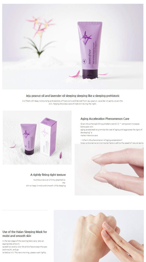 [Innisfree] Jeju Orchid Sleeping Mask 80ml Highly-Effective Anti-Aging Wrinkle Elasticity Complexion Skin-Nourishing Pores