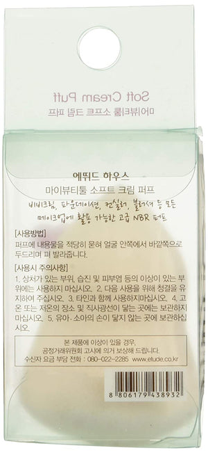 [Etude house] My Beauty Tool Soft Cream Puff Foundation Blending Sponge, Flawless For Liquid, Cream, And Powder