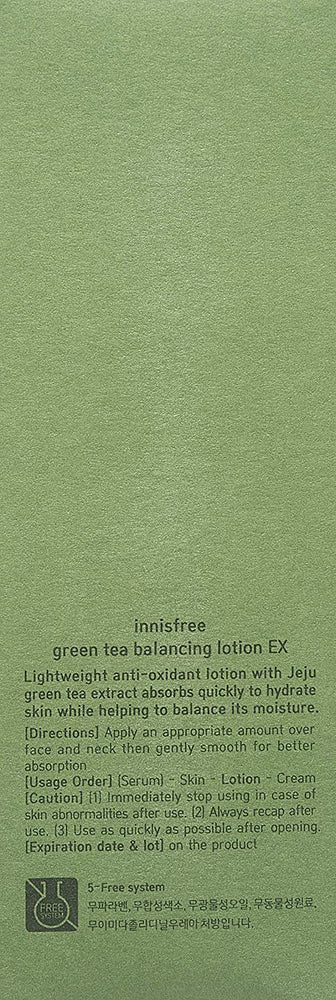 Load image into Gallery viewer, [Innisfree] Jeju Green Tea Balancing Lotion 160ml Amino Acids And Minerals Oil-Moisture