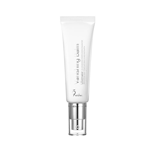 [9wishes] VB Ultimate Tone up Cream 50ml Hydrating Moisturizing Brightening Antioxidant Formula