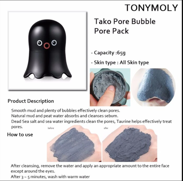 Load image into Gallery viewer, [Tonymoly] TaKo Pore Bubble Pore Pack
