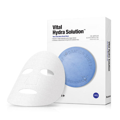 [Dr.jart] Dermask Water Jet Vital Hydra Solution 5 Sheet Masks 25g x 5   Aquaxyl Technology, Super Vital Complex