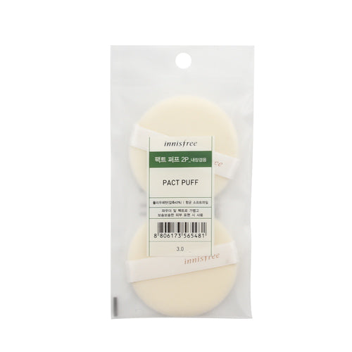 [Innisfree] Make-Up Pact Round Puff 2ea Soft Texture Light And Transparent
