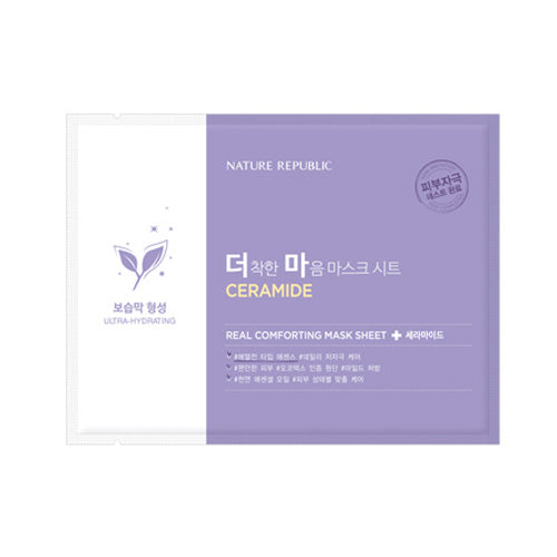 Load image into Gallery viewer, [Nature Republic] Real Comforting Mask Sheet