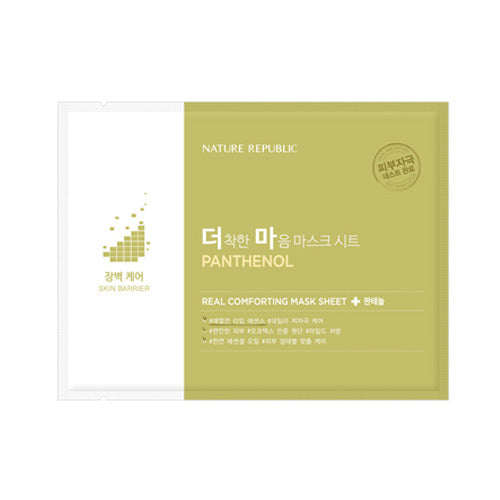 [Nature Republic] Real Comforting Mask Sheet