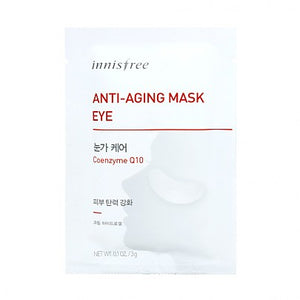[Innisfree] Anti-aging Mask (Eye)  Under Eye Patches Skin Elasticity from Stress Aging