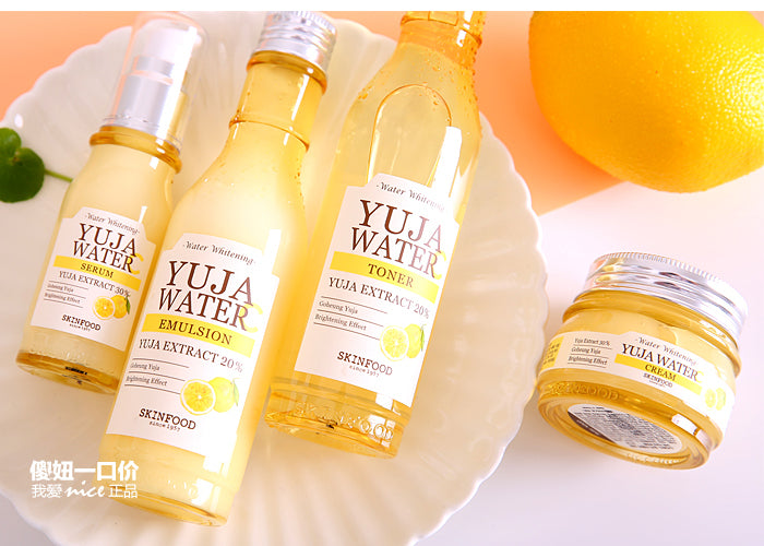 Load image into Gallery viewer, [Skinfood] Yuja Water C Serum 50ml Organic Goheung Yuja Extract And Oil To Hydrate Skin