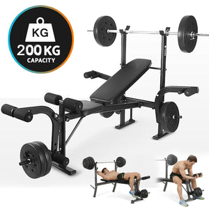 Multifunctional Adjustable Olympic Weightlifting Folding Bench with Leg Developer and Squat Rack