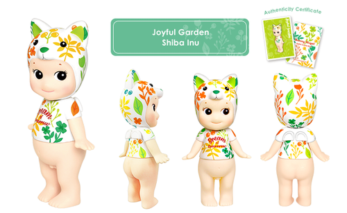 Sonny Angel Artist Collection - Joyful Garden Shiba Inu 2018