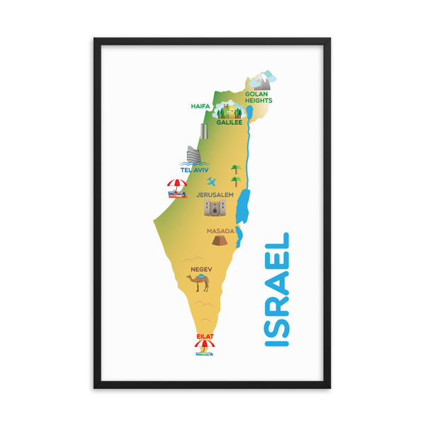 Map of Israel Framed Poster (5 sizes available!)