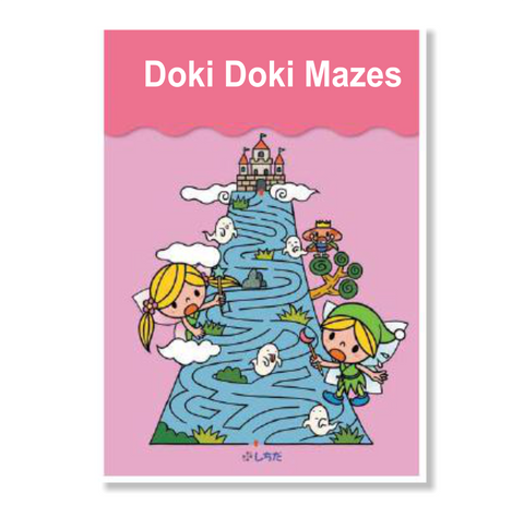 Shichida Maze Series #3: Doki Doki Maze (4-7 years old)