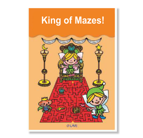 Shichida Maze Series #4: King of Mazes! (5-8 years old)