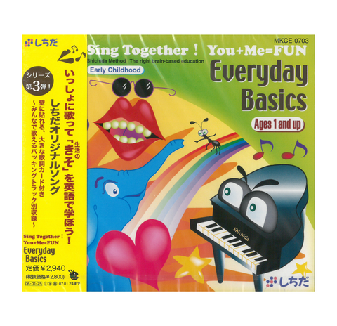 Sing Together! Everyday Basics
