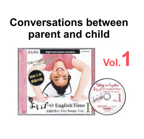 Good Child's English Time - Vol 1: Conversations between parent and child
