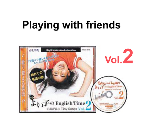 Good Child's English Time - Vol 2: Playing with friends