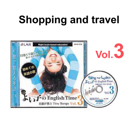 Good Child's English Time - Vol 3: Shopping and travel