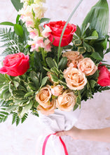 Load image into Gallery viewer, Small Wrapped Bouquet