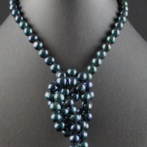 Dark Peacock Coloured South Sea Pearls