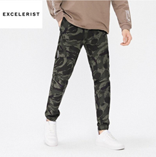 Load image into Gallery viewer, Men's Military Camouflage Pants