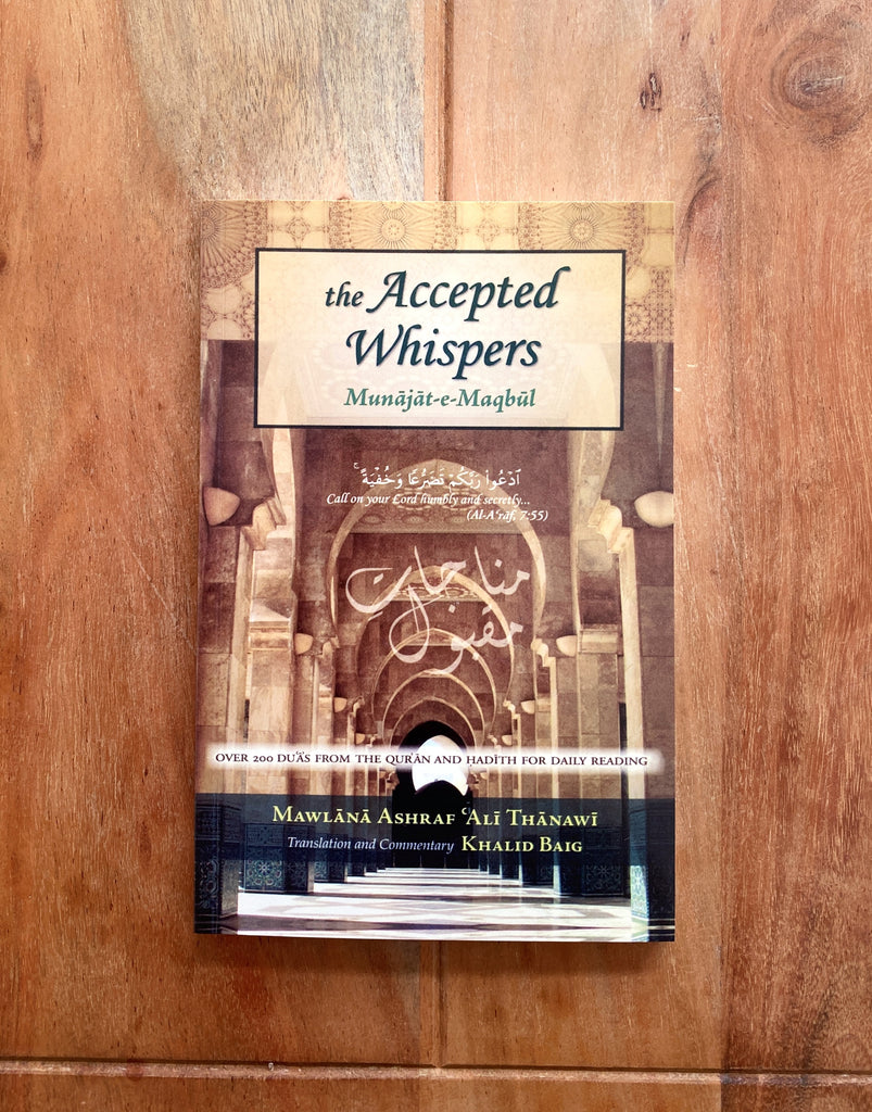 The Accepted Whispers - Munajat e Maqbool English