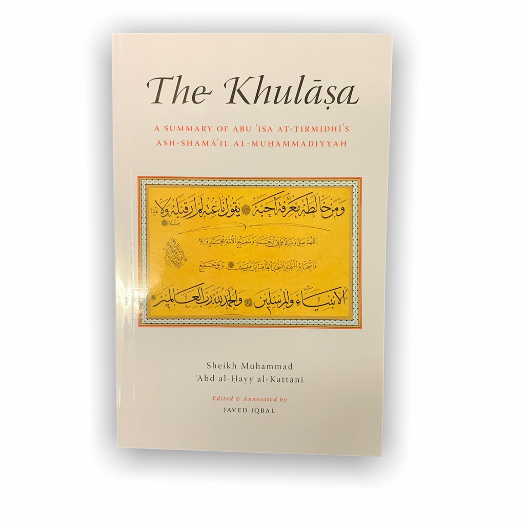 The Khulasa - A Summary of Shama'il at-Tirmidhi