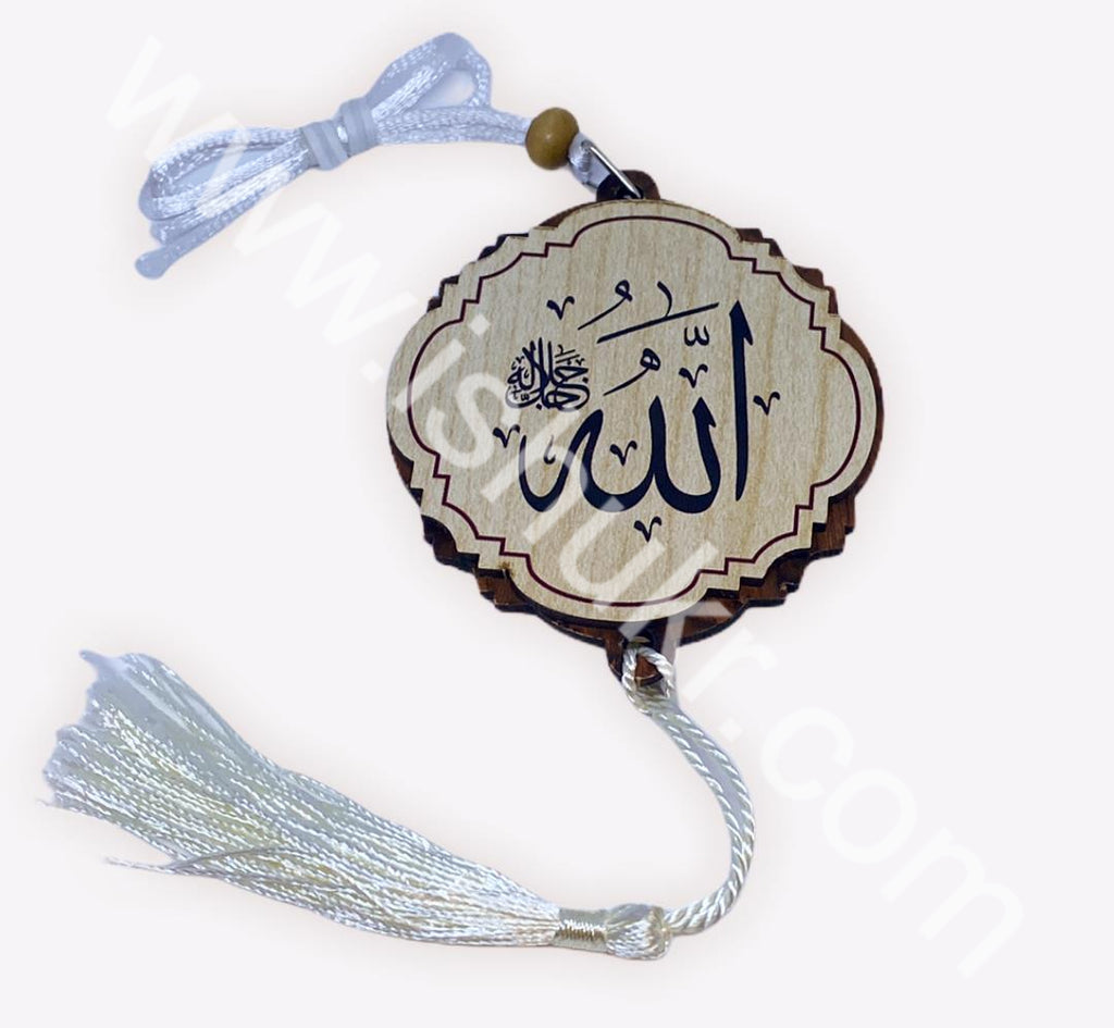 Allah & Travel Dua - Wooden Car Hanger Mirror
