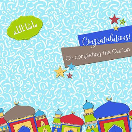 Islamic Reward Greeting Card for children Quran Completion