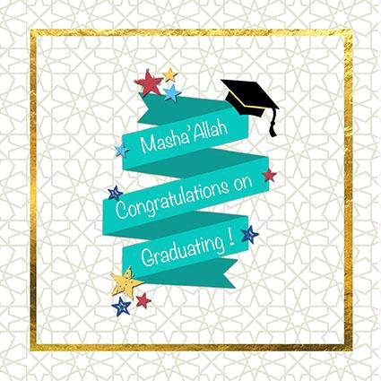 Islamic Graduation Congratulation Dua Card