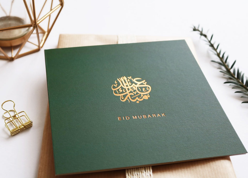 Eid Mubarak Card - Eid Greetings - Happy Eid al-Fitr, Eid al-Adha