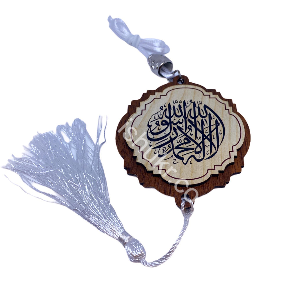 Shahadah & Travel Dua - Wooden Car Hanger Mirror Islamic Car Decoration