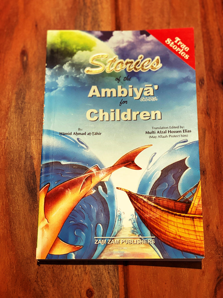 Stories of the Ambiya for Children Islamic Story Book Paperback
